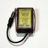 Конвертер УКВ+FM в 76-90 МГц (японский диапазон) кварц 20 МГц, 12V (Antex)
