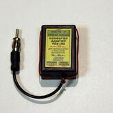 Конвертер УКВ+FM в 76-90 МГц (японский диапазон) кварц 20 МГц, 12V + усилитель 12Дб (Antex)