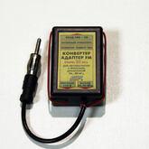 Конвертер УКВ+FM в 76-90 МГц (японский диапазон) кварц 20 МГц, 12V + усилитель 12Дб + фильтр (Antex)