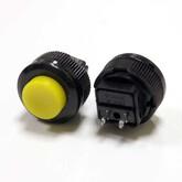 Кнопка DS511 круглая (жёлтая) без фиксации (125V/3A)