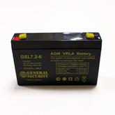 [011]  Аккум 6V / 7,2AH (151 x 34 x 94) General Security (made in Vietnam)